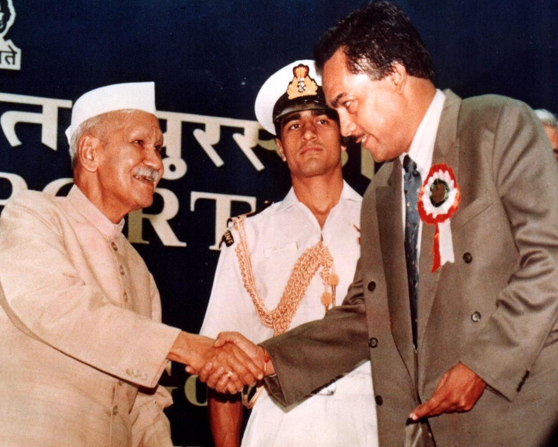 presidential award 95